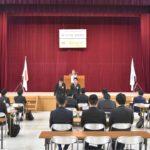 第155回臨時総会