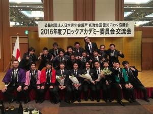 ブロックアカデミー開校式 (1)