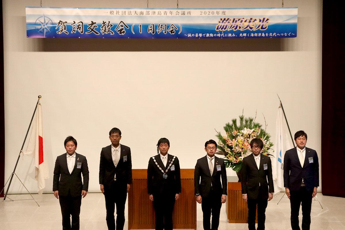 賀詞交歓会(1月例会) 正副理事長