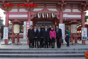140104津島神社②