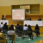 4月事業(愛西市公開討論会)