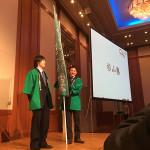 ブロックアカデミー開校式 (12)