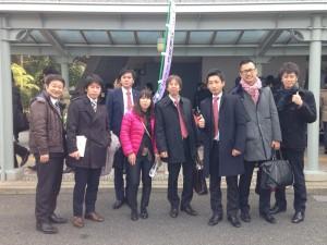京都会議に参加しました